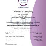 422034 LLC Navi Mar Gafta Supervision Certificate 2021_V1 (1)-1